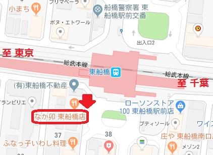 JR東船橋駅南口前・なか卯